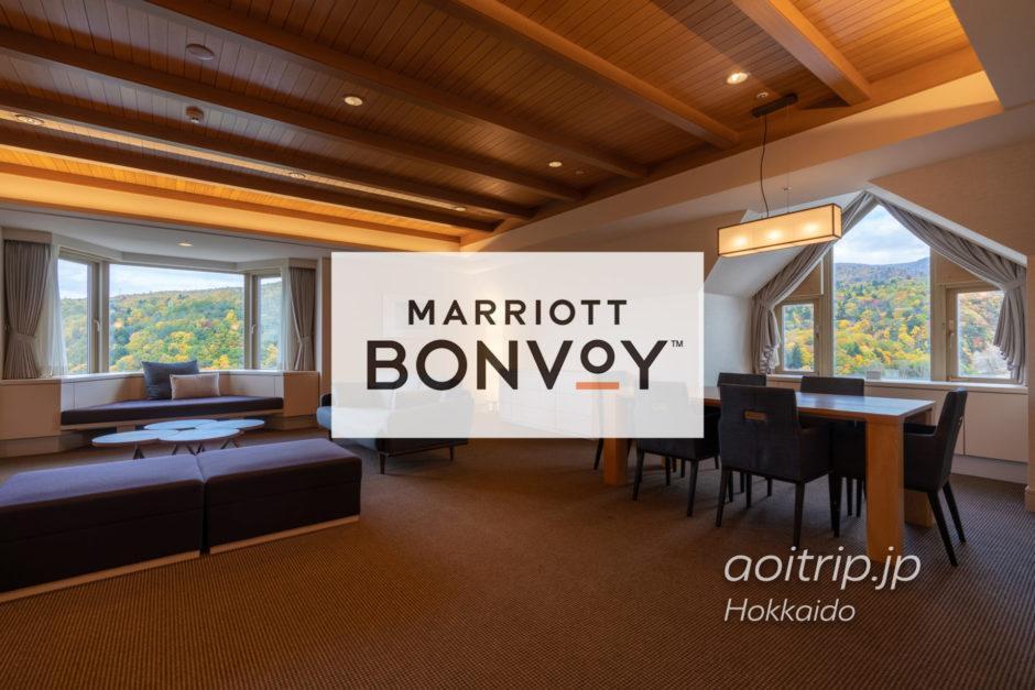 日本のマリオットインターナショナルホテル一覧