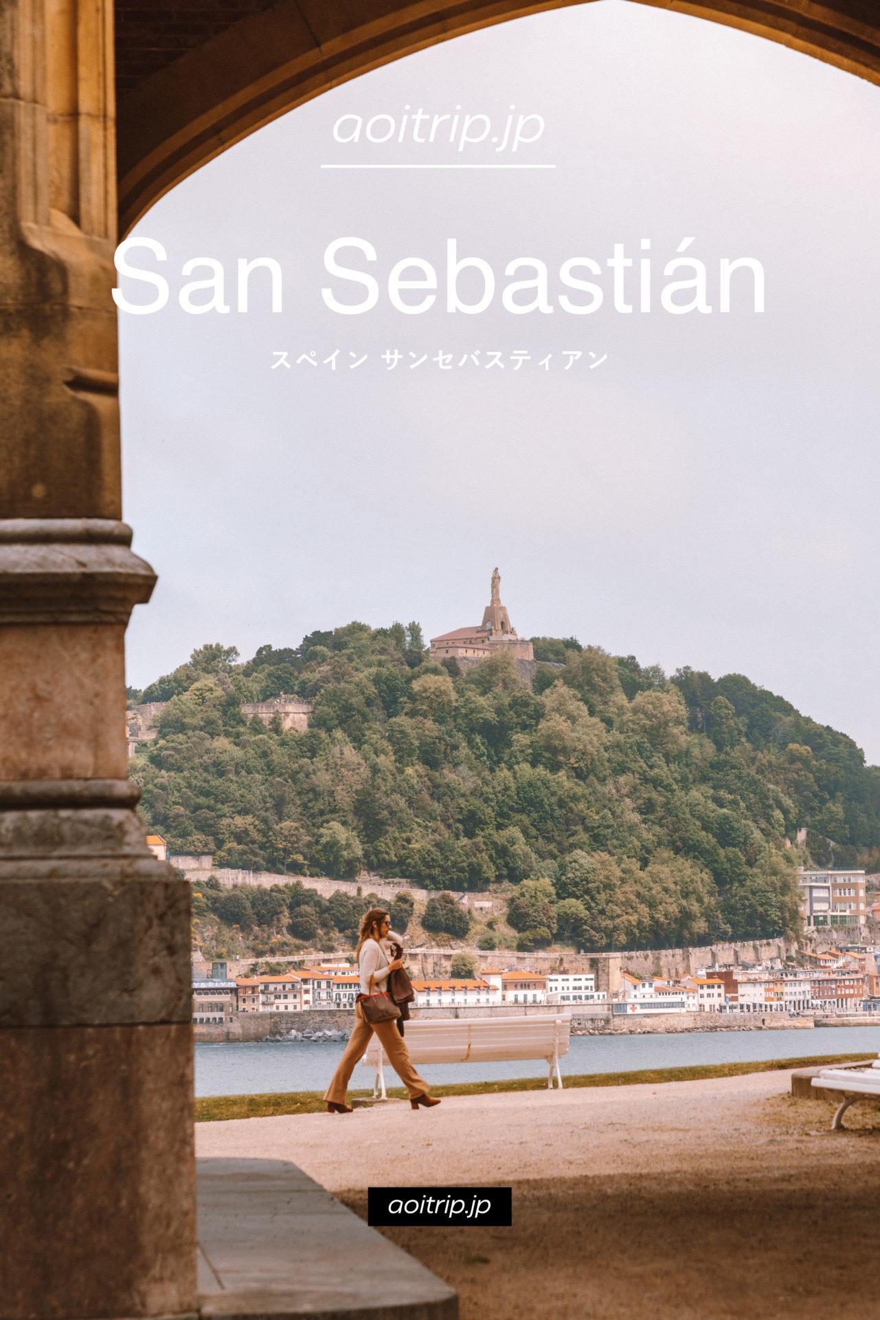 サンセバスティアン観光でしたいこと Things To Do In San Sebastián(スペイン)