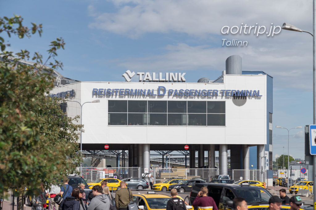 エストニア タリンのフェリーターミナルD