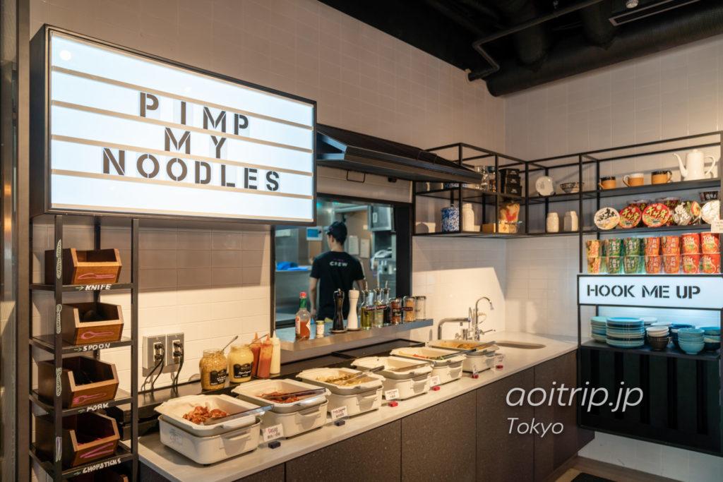 モクシー東京錦糸町 Moxy Tokyo Kinshicho 朝食