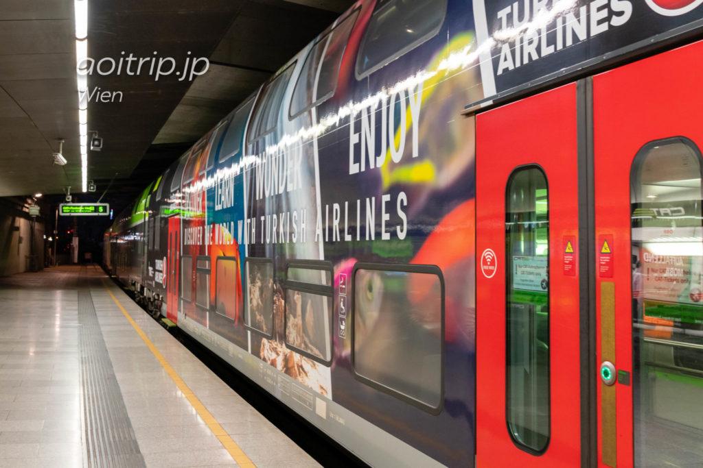 ウィーン空港のシティエアポートトレイン City Airport Train