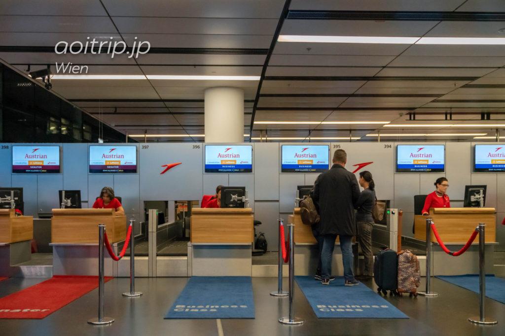 ウィーン国際空港 オーストリア航空ビジネスクラスチェックインカウンター