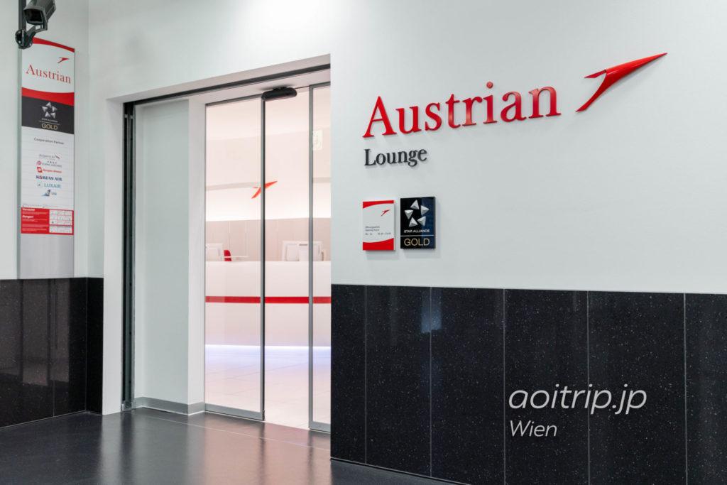 ウィーン国際空港 ビジネスクラスラウンジ