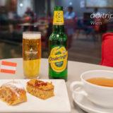 ウィーン国際空港 ビジネスクラスラウンジの食事