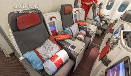 オーストリア航空 ビジネスクラス搭乗記 ウィーン→成田 OS51 / B777-200