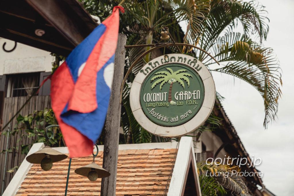 ルアンパバーンのCoconut Garden