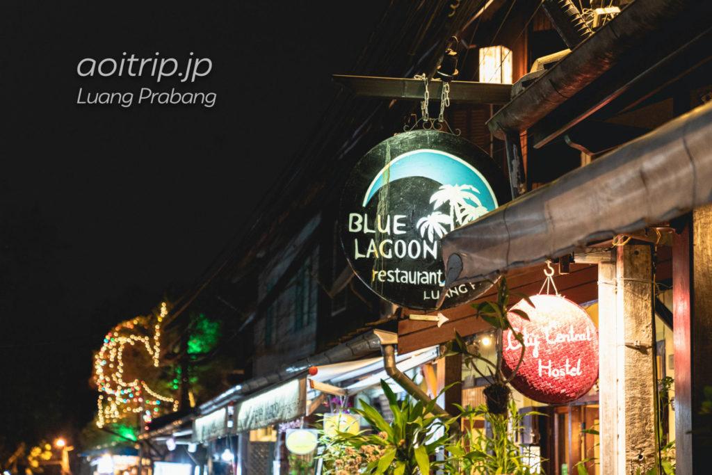 ルアンパバーンのBlue Lagoon Restaurant