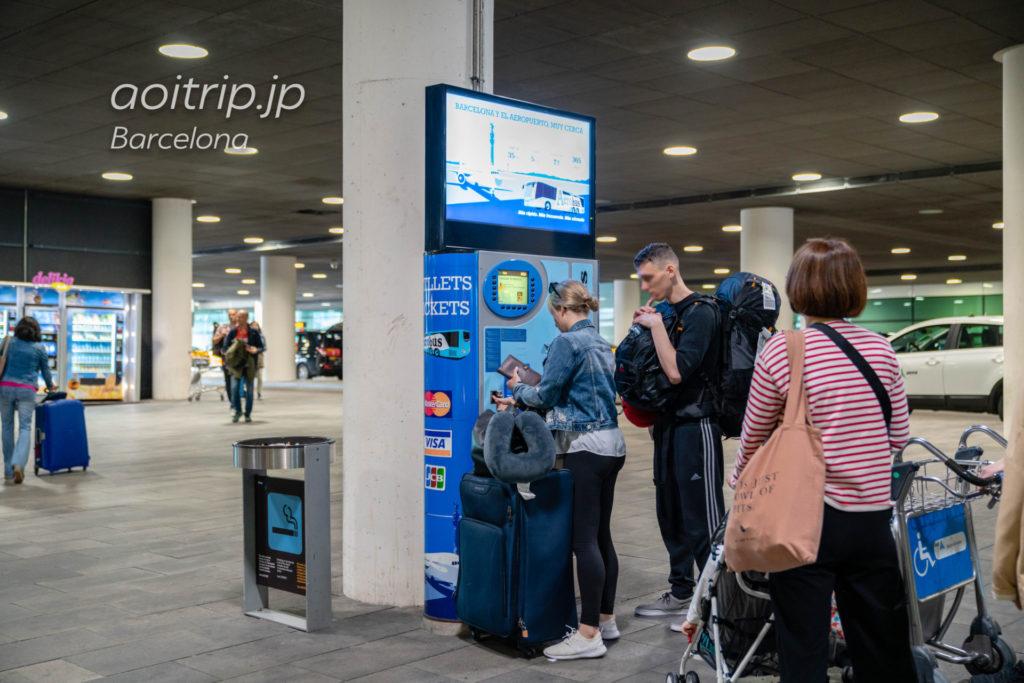 バルセロナ空港のエアポートバス 券売機