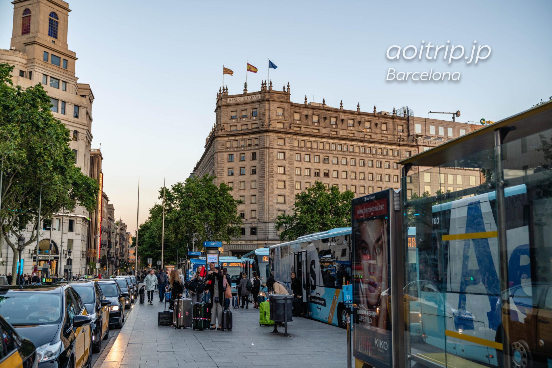 バルセロナ空港のエアポートバス カタルーニャ広場前のバス停留所