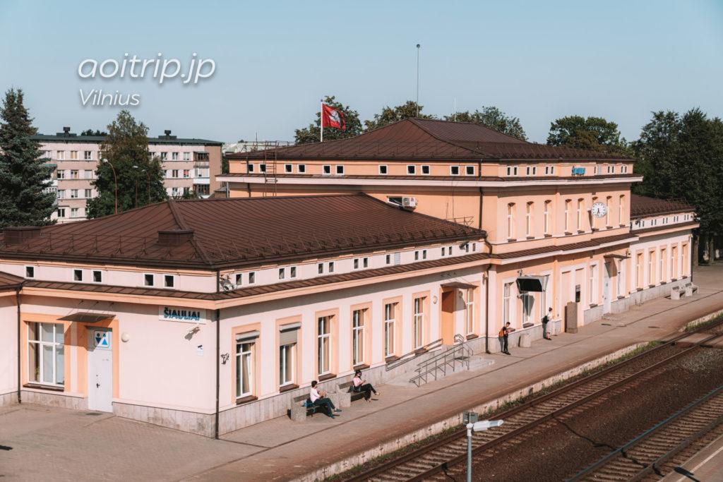 シャウレイ鉄道駅 Šiauliai Railway Station