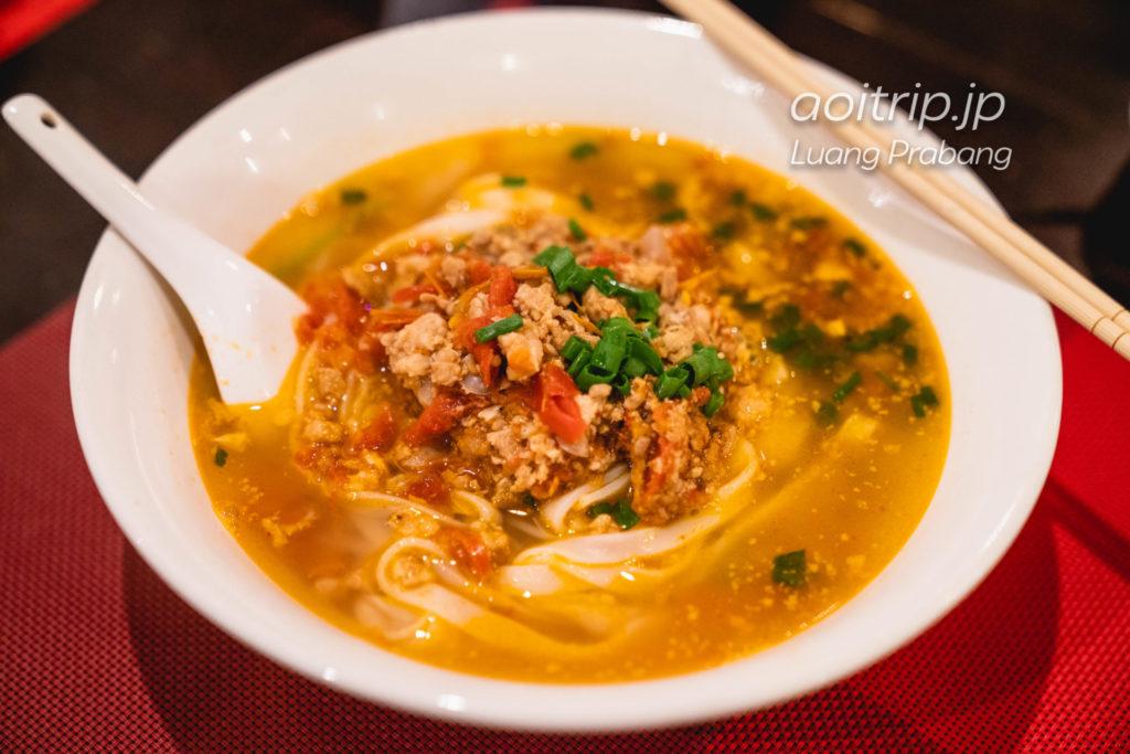 ルアンパバーンのTamnak Lao Restaurant Cao Soy 30,000キープ