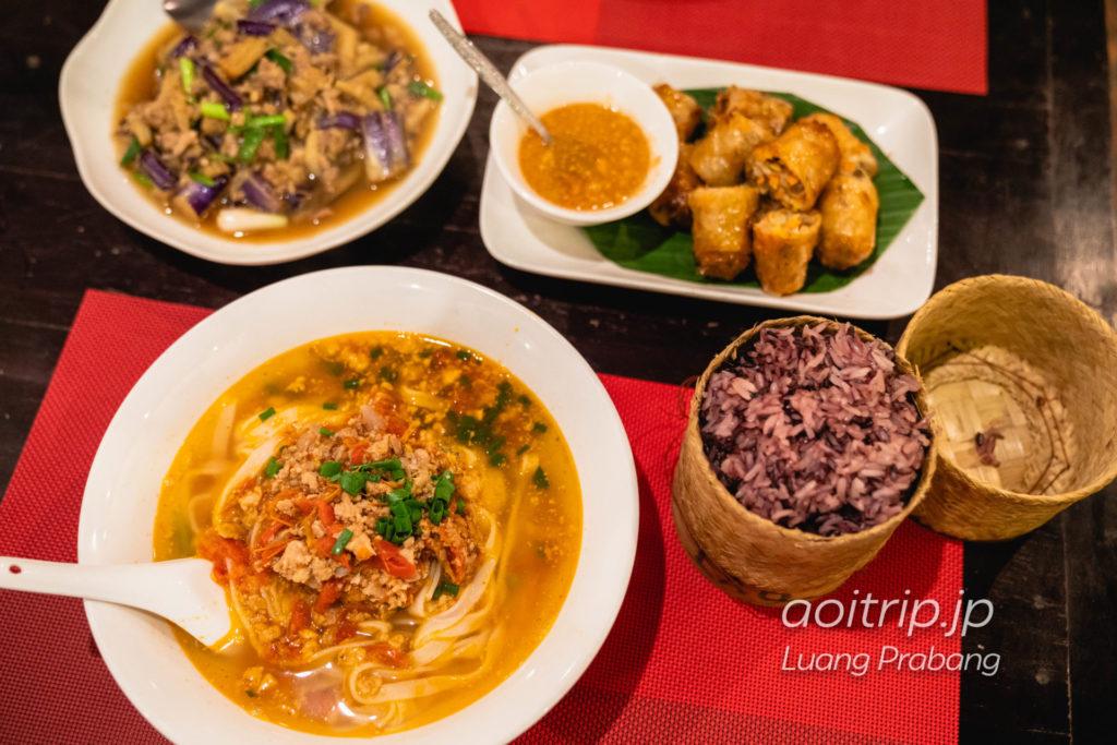 ルアンパバーンのTamnak Lao Restaurant