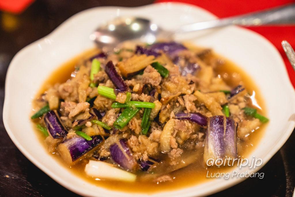 ルアンパバーンのTamnak Lao Restaurant Kua Muk Kheua Sai Moo 40,000キープ