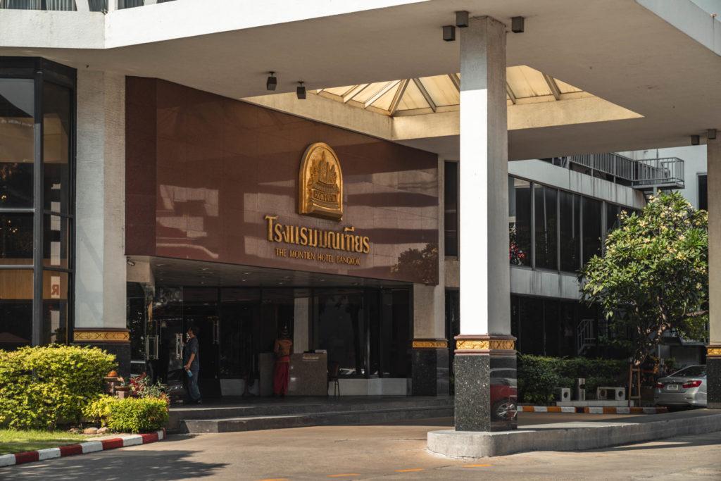 ザ モンティエン ホテル バンコク The Montien Hotel Bangkok