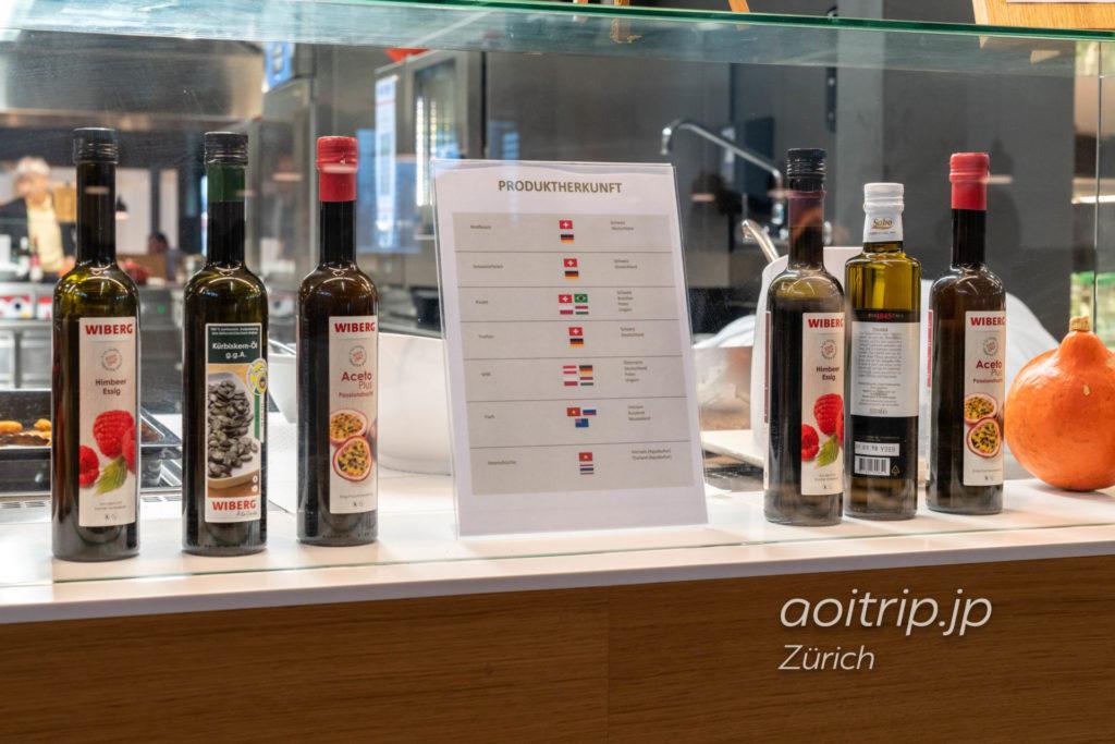 チューリッヒ国際空港 スイス航空のビジネスクラスラウンジ ワイン