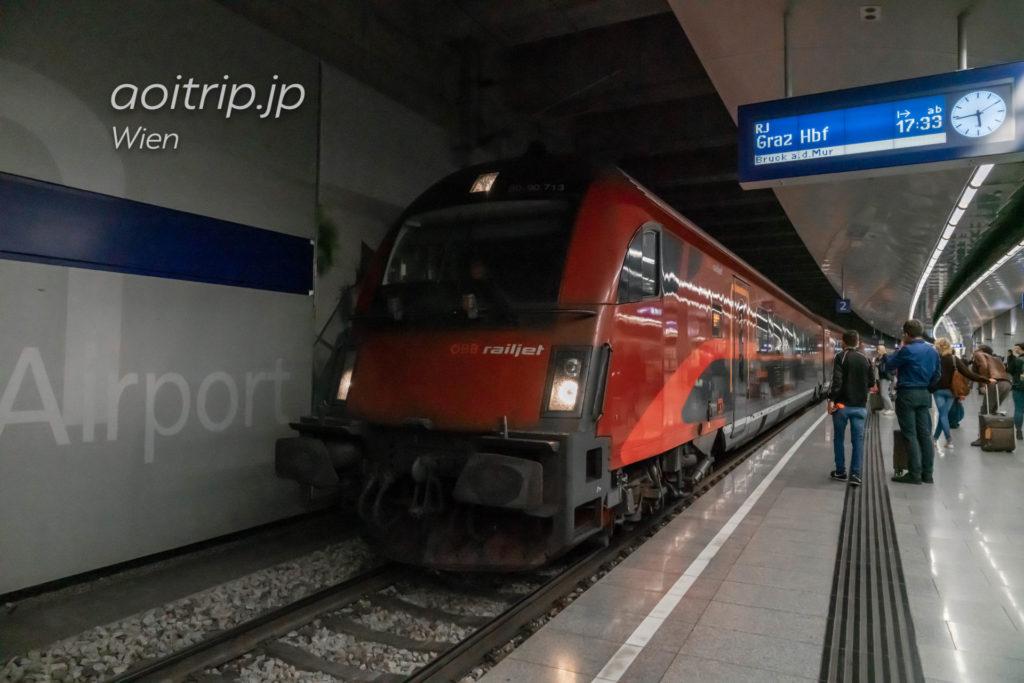 ウィーン空港から市内 Railjet