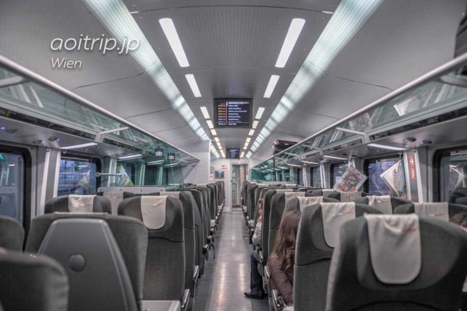 ウィーン空港のÖBB(オーストリア連邦鉄道)の特急Railjet(レイルジェット)の車内