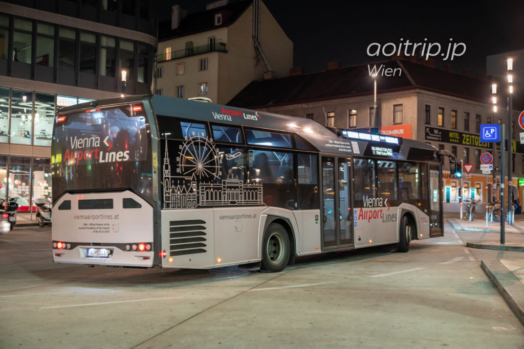 ウィーン空港のエアポートバス