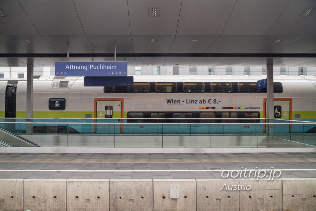 Attnang-Puchheim Bahnhof