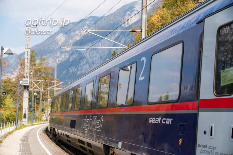 オーストリアのハルシュタット駅