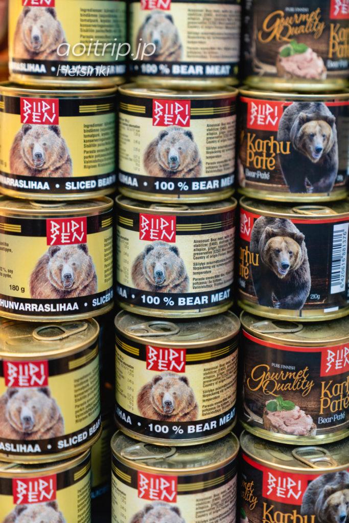 ヘルシンキのオールドマーケットホール 熊肉の缶詰