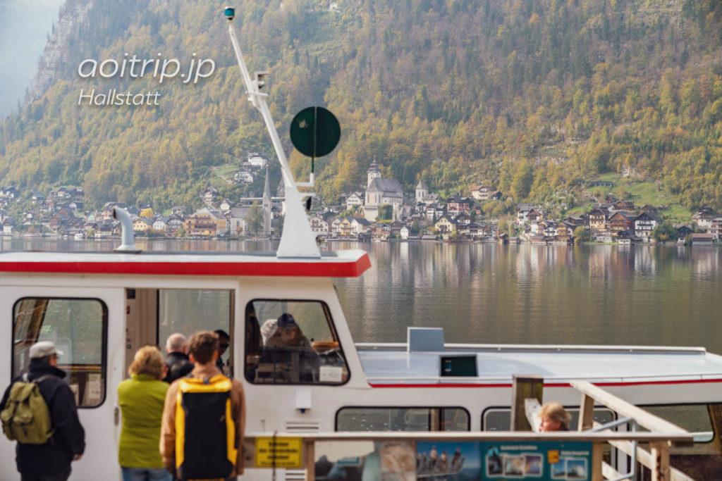 ハルシュタット湖の渡し船(ハルシュタット駅と旧市街を結ぶ)