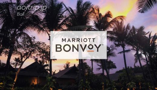 バリ島のマリオットボンヴォイ系列ホテル一覧|Marriott Bonvoy, Bali