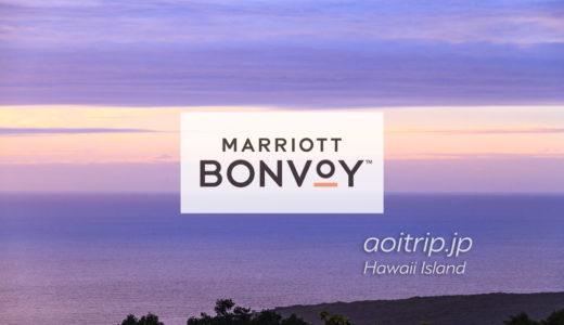 ハワイのマリオットボンヴォイ系列ホテル一覧|Marriott Bonvoy, Hawaii