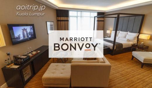マレーシアのマリオットボンヴォイ系列ホテル一覧|Marriott Bonvoy, Malaysia