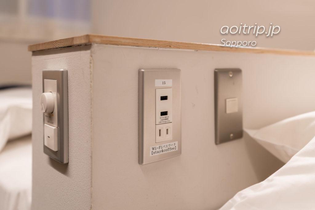 ホテルポットマム 個室プライベートルーム コンセント