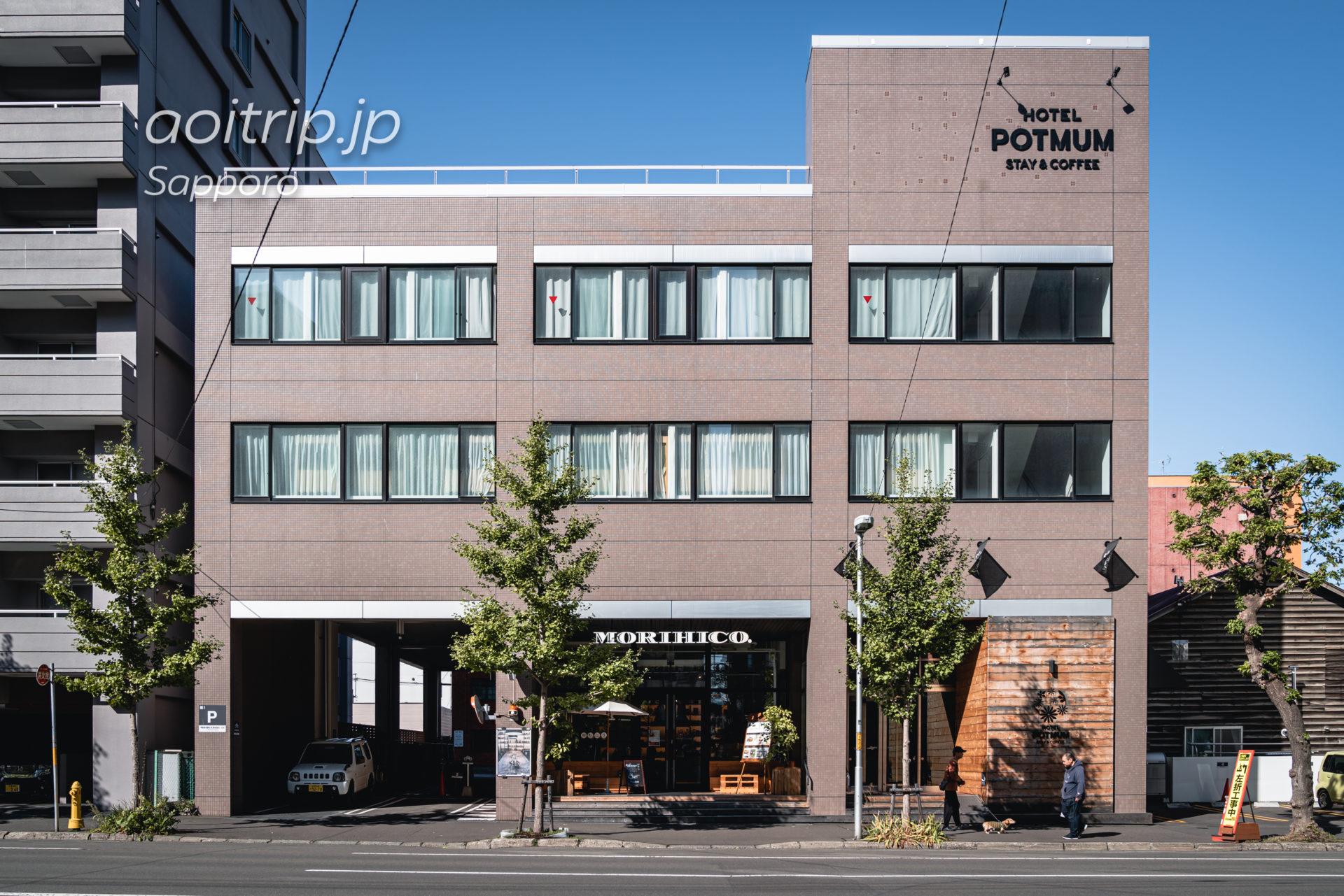 ホテル ポットマム札幌 Hotel Potmum Sapporo, Hokkaido
