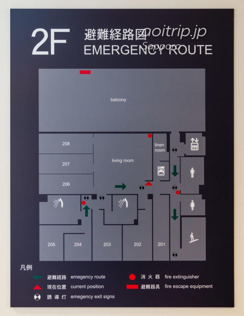 ホテルポットマム札幌の2Fフロアマップ