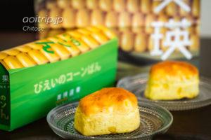 美瑛選果 新千歳空港店のコーンパン