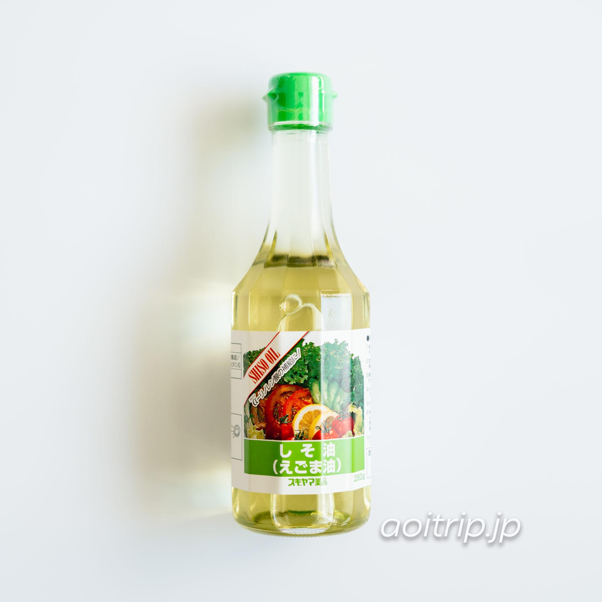スギヤマ薬品 えごま油(しそ油)