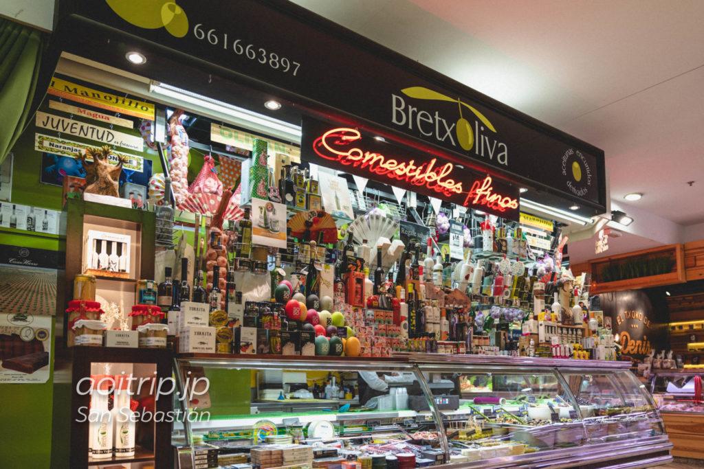 ブレチャ市場(Mercado de la Bretxa)の地下にあるオリーブ屋さん、Bretxaoliva(ブレチャオリーヴァ)