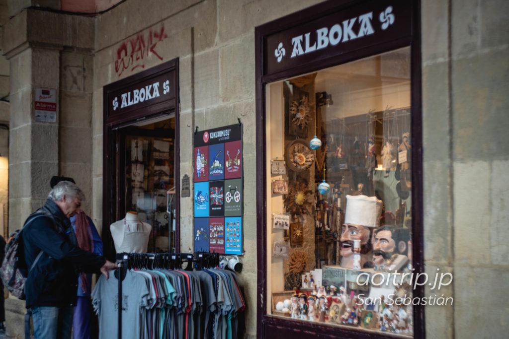 スペイン・サンセバスティアンの雑貨屋さんAlboka