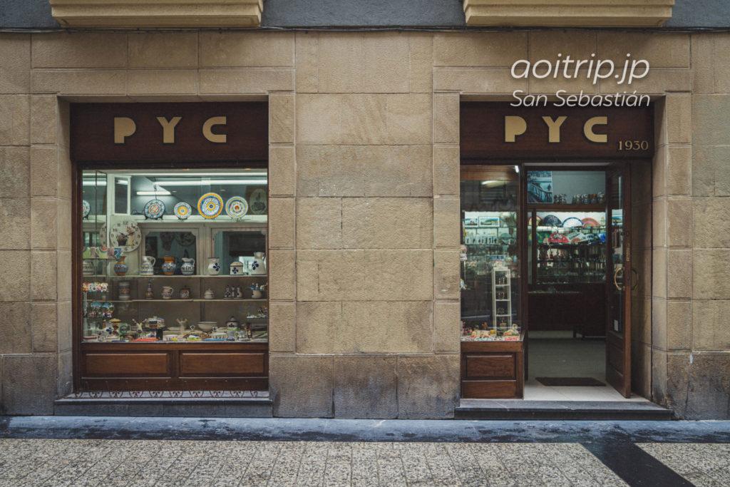 スペイン・サンセバスティアンの食器店PYC