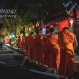 ルアンパバーンの托鉢 Morning alms in Luang Prabang, Laos