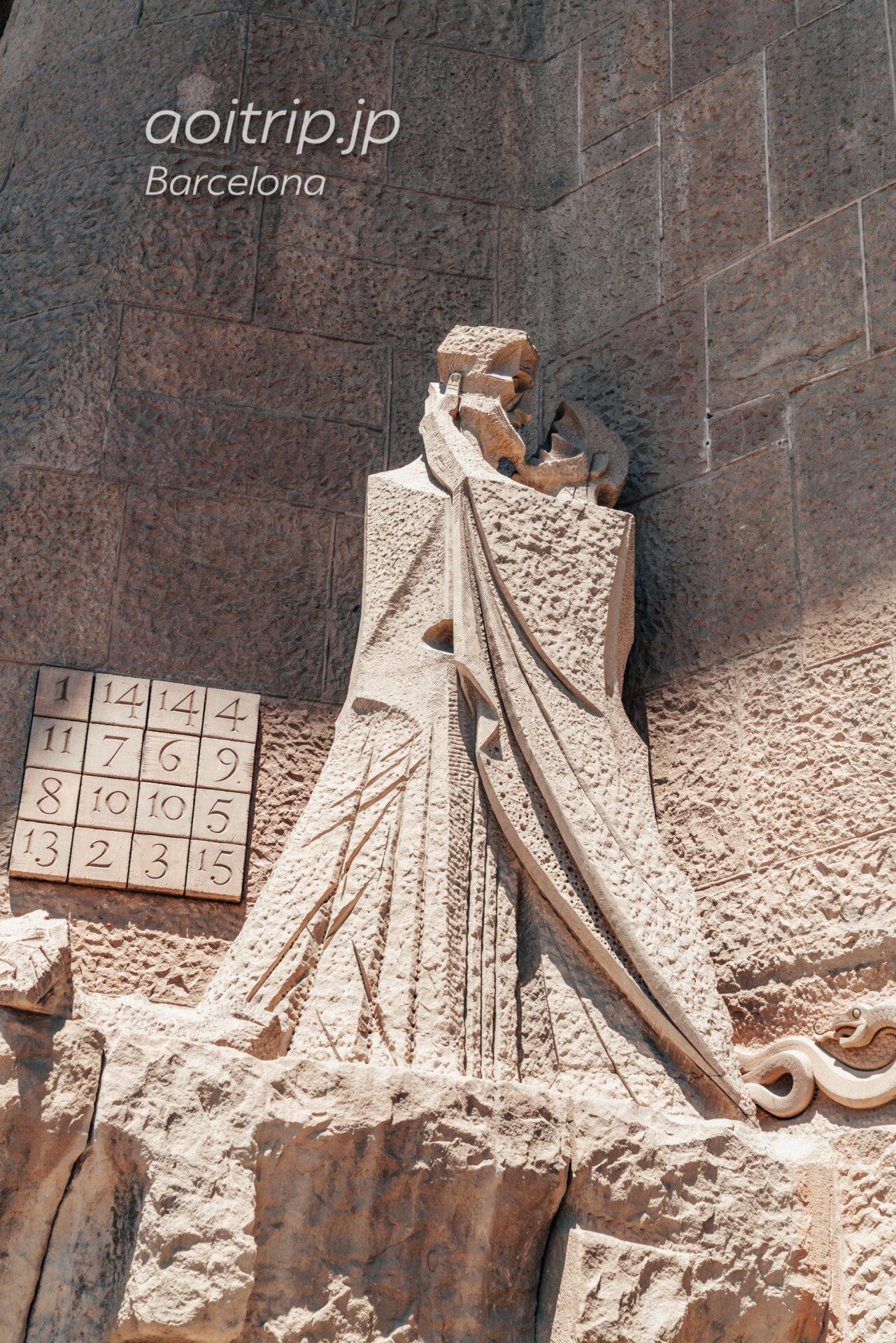 Basílica de la Sagrada Família(Façana de la Passió, The betrayal of Judas)