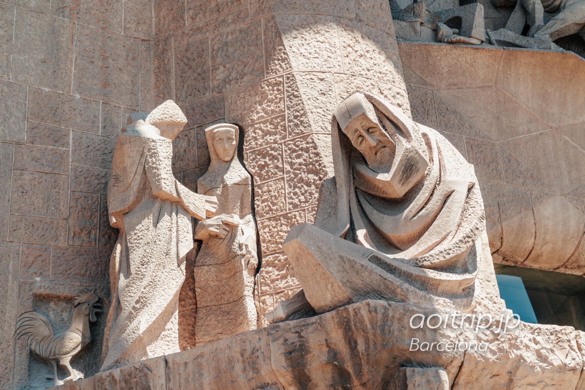 Basílica de la Sagrada Família(Façana de la Passió, The denial of Peter)