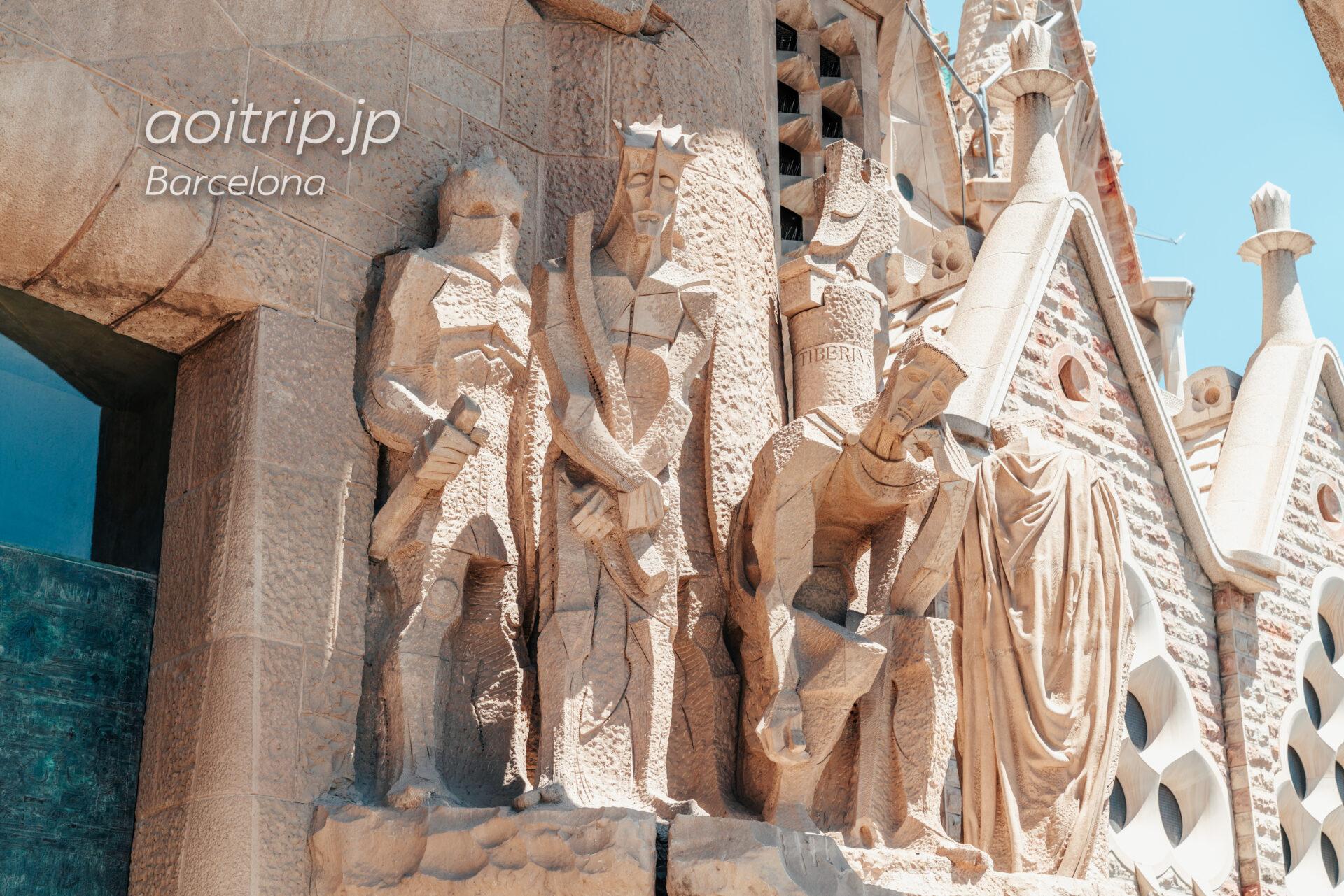 Basílica de la Sagrada Família(Façana de la Passió, The Ecce Homo)