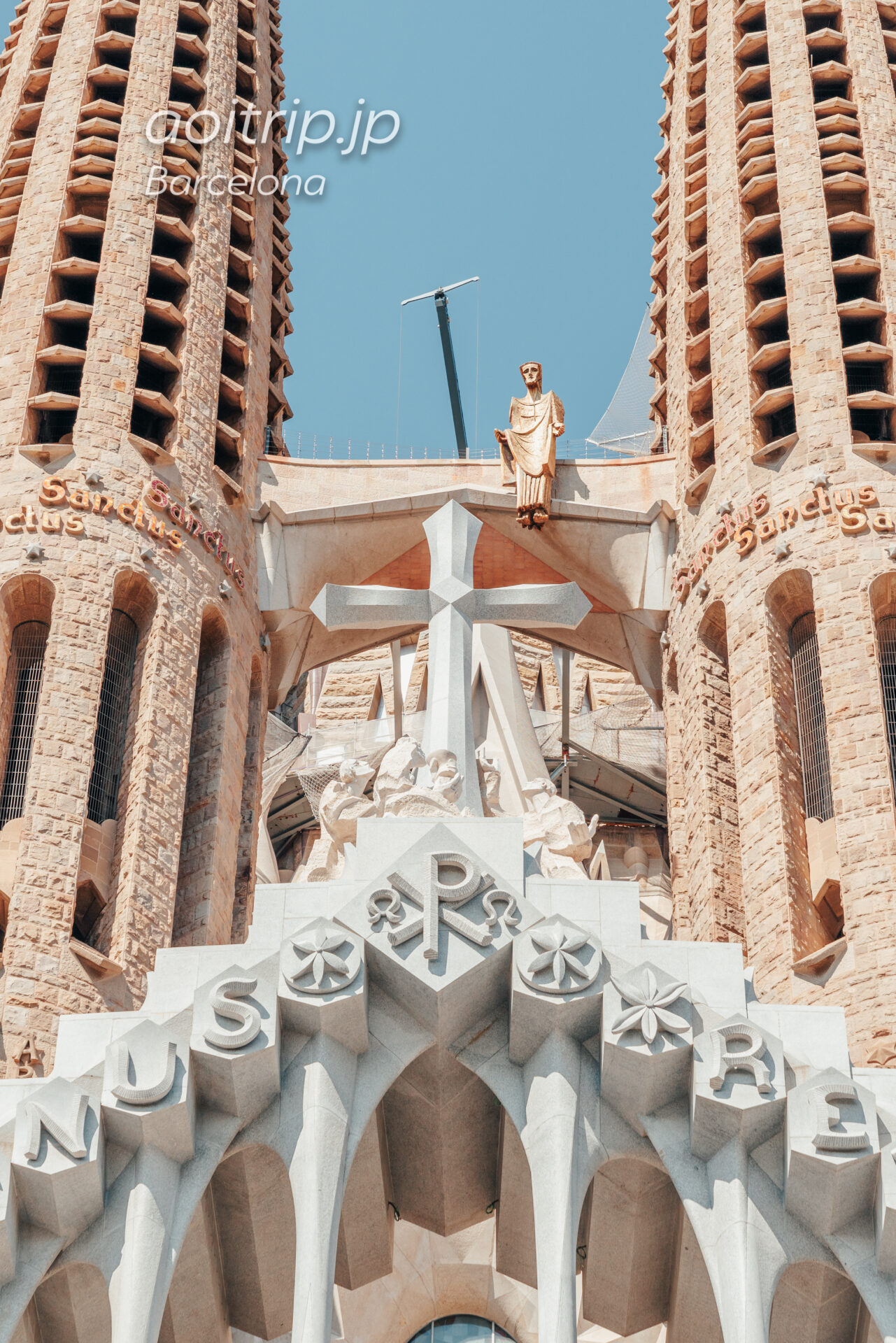 Basílica de la Sagrada Família(Façana de la Passió, The ascension of Jesus)
