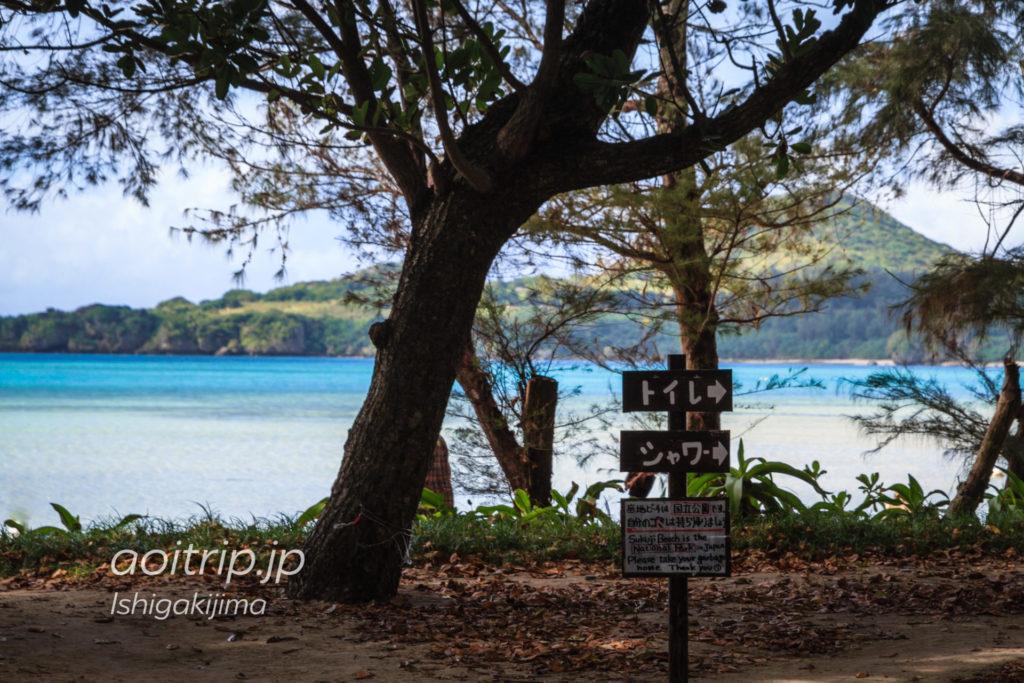 底地ビーチ Sukuji Beach