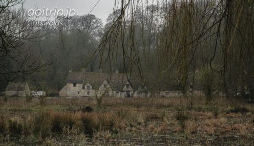 コッツウォルズで訪れるべき素敵な村(イギリス)|Cotswolds, England