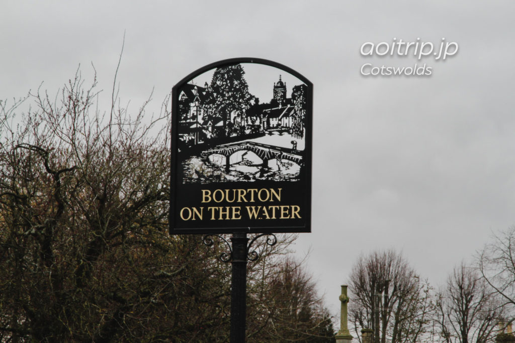 (Bourton-on-the-Water)