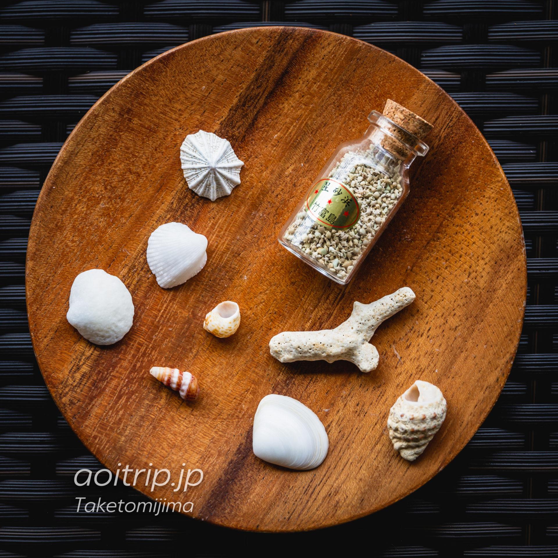 竹富島の星砂と貝殻