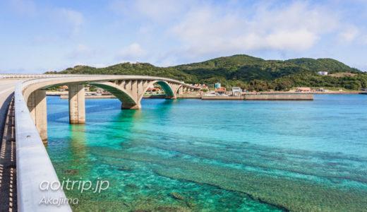 阿嘉島の観光&見どころ まとめページ