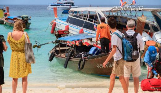 タイの秘境 リペ島 Koh Lipe, Thailand