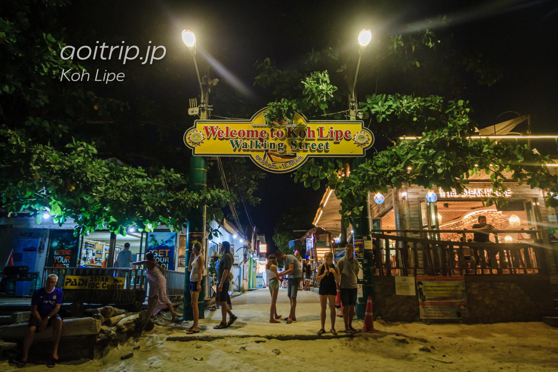 タイ リペ島のウォーキングストリート Walking Street