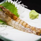 久米島の居酒屋「波路」 車えび塩焼き